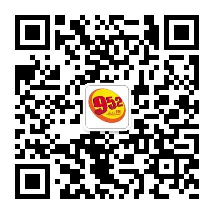 贵州交通广播