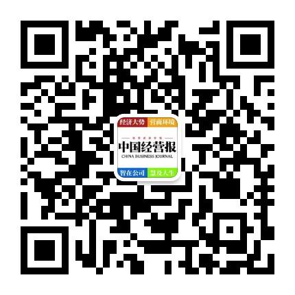 中国经营报微信公众号二维码