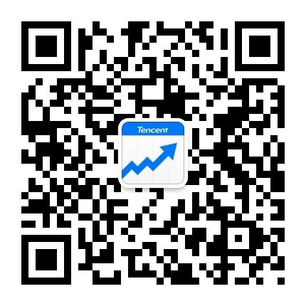 腾讯自选股微信版 微证券