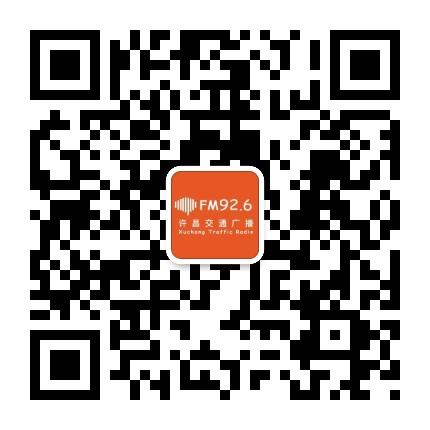许昌交通广播-微信二维码