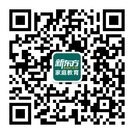 新东方家庭教育微信公众号