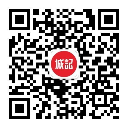 西安城记微信公众号