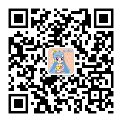 星座控网微信二维码