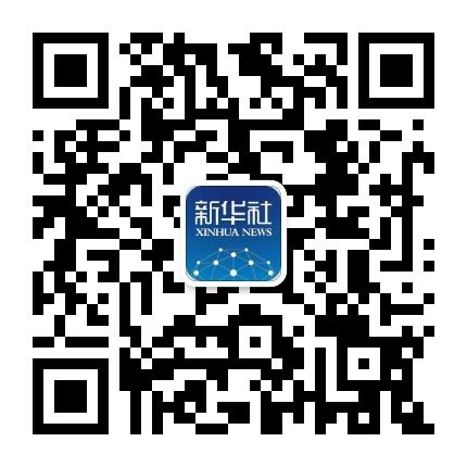 新华社-微信二维码