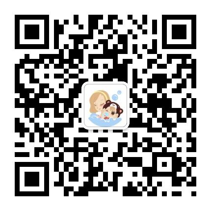 熊宝辣妈微信公众号