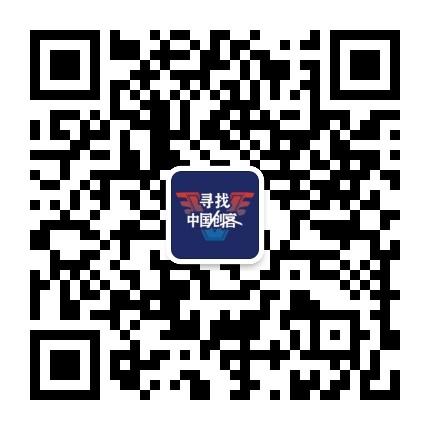 寻找中国创客
