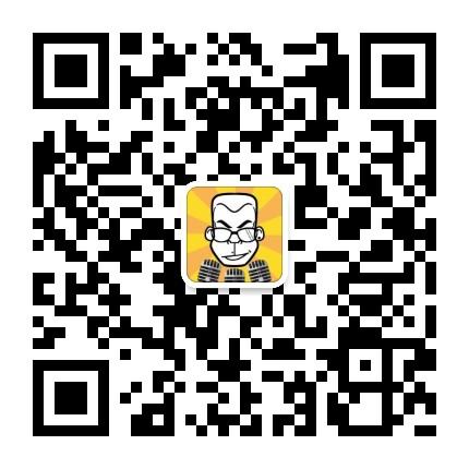 韩剧-微信二维码