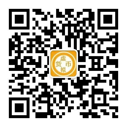 虚拟货币商机