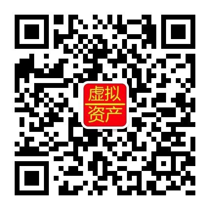 虚拟资产官网