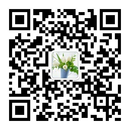 养花之家微信公众号