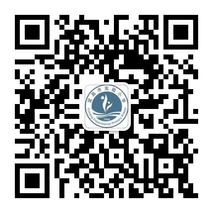 宜昌市实验小学