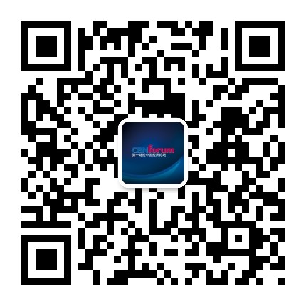 第一财经中国经济论坛