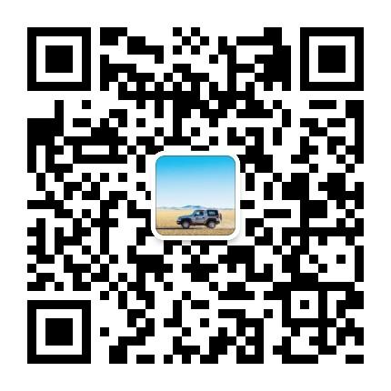 川藏线第一频道-微信二维码