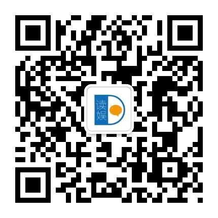 读娱-微信二维码