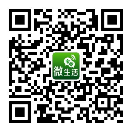 镇雄微生活微信公众号二维码
