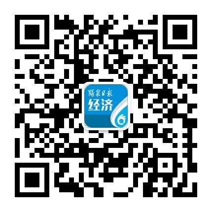 阳泉日报经济