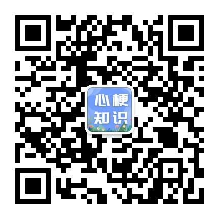 影视大剧透-微信二维码