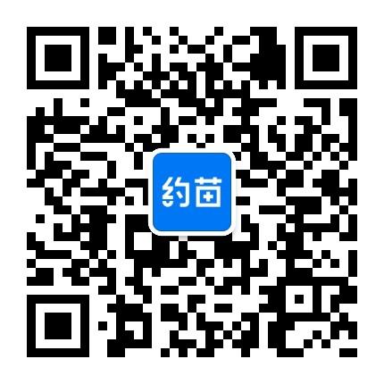 丁香医生微信公众号