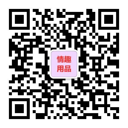 太阳城娱乐2528