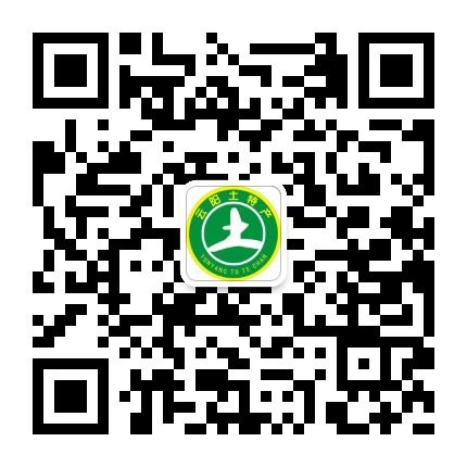 云阳土特产网小程序