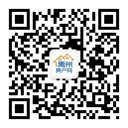 禹州房产信息网