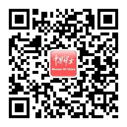 中國婦女公眾號二維碼