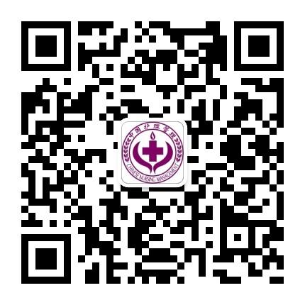 中国护理管理微信公众号二维码
