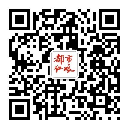 中国红娘网小程序