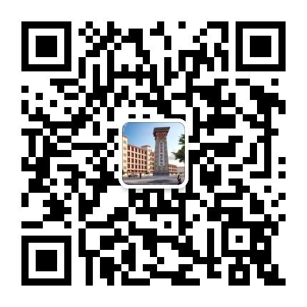 微信公众号 中共文都藏族乡委员会 zgwdzzxwyh