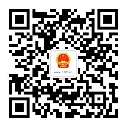 中国政府网-微信二维码