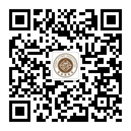 广州市执信中学校友会小程序