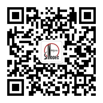 中国石化销售浙江石油分公司