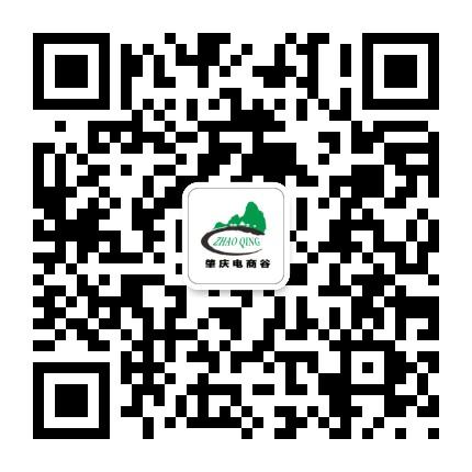 肇慶電商谷公眾號二維碼