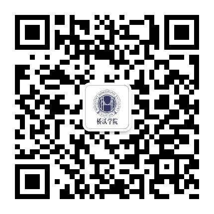 中睿瑾成国际教育小程序