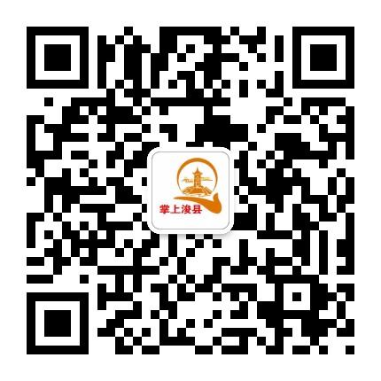 掌上浚县-微信二维码