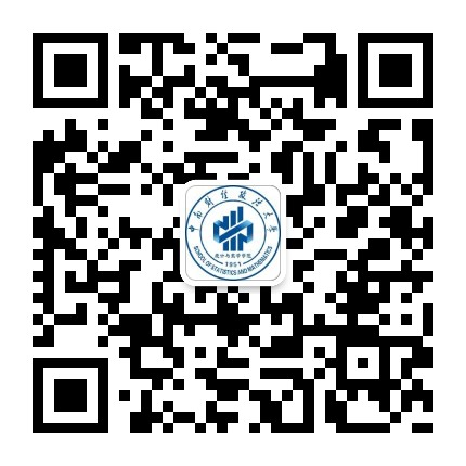 中南财经政法大学统计与数学学院